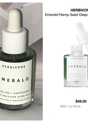 Herbivore emerald oil face масло для сияния и увлажнения кожи лица