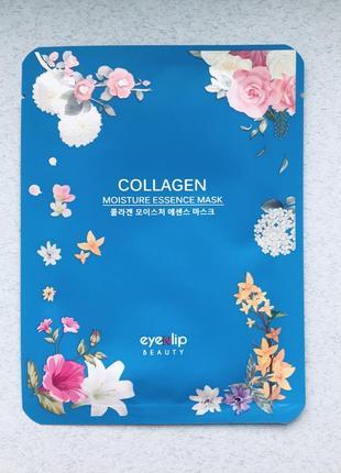 Увлажняющая тканевая маска с коллагеном eyenlip collagen moisture essence mask