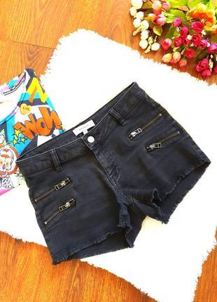 Тёмно серые джинсовые шорты с замочками