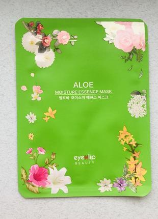 Увлажняющая тканевая маска с алоэ eyenlip aloe moisture essence mask