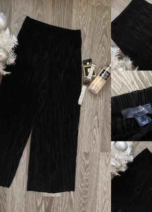 Чорні плісіровані кюлоти