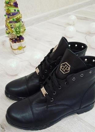 Кожаные ботинки зимние внутри шерсть