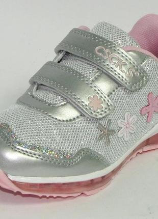 Кроссовки кросівки спортивная весенняя осенняя обувь мокасины текстиль 6073
