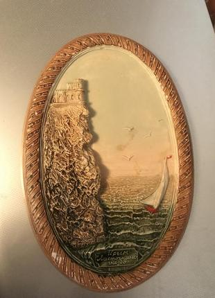 Картина круглая лепка ссср ласточкино гнездо 23*15см