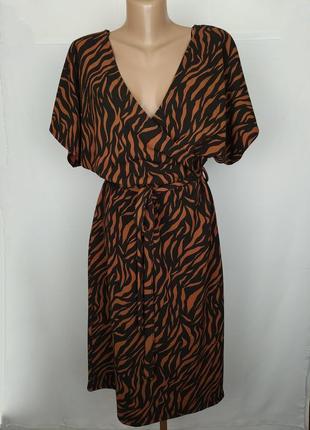 Платье стильное зебра под пояс peacocks uk 14/42/l