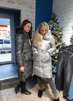 Пальто minority
