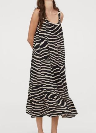 Длинное платье..сарафан 20р h&m
