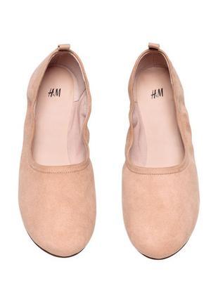 Пудрові балетки h&m