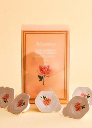 Энзимная пудра с розовой водой jmsolution glow luminious flower powder cleanser rose
