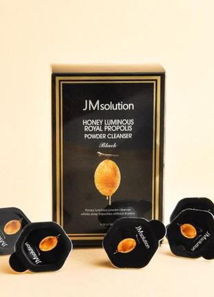 Энзимная пудра с прополисом jm solution honey luminous royal propolis powder cleanser