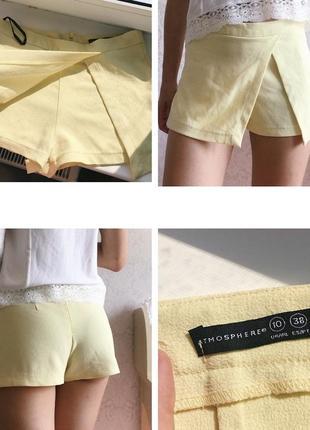 Желтые шорты-юбка