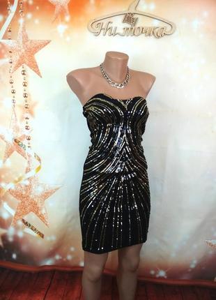 Коктельное платье с пайетками 46р