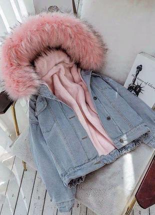 Джинсовая куртка утеплённая искусственным мехом