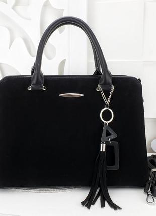 Женская сумка замшевая деловая женская сумка