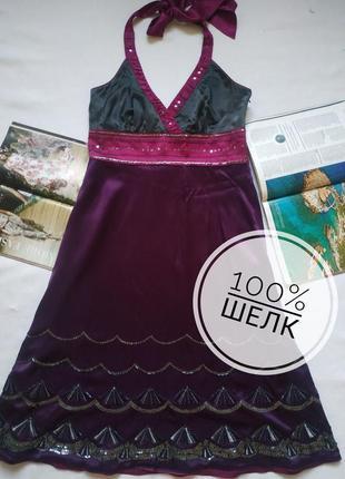 """Красивейшее шелковое платье -халтер с пайетками """"monsoon"""""""