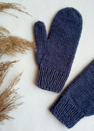 Варежки синие ручной работы, рукавички сині на зиму ручної роботи, подарок на новый год!