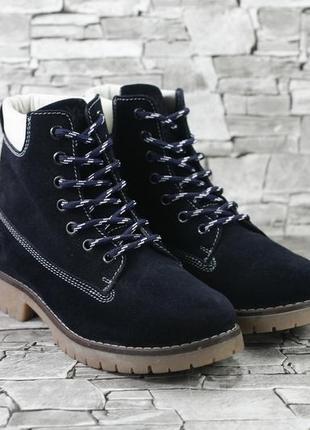 Новые натуральные фирменные ботинки 36,37,38