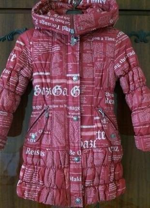 Демисезонная теплая курточка для девочки на 6-7 лет nui very.