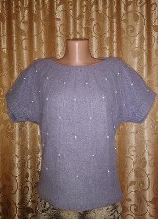 🌺🎀🌺красивая теплая женская кофта с коротким рукавом, джемпер, свитер papaya🔥🔥🔥