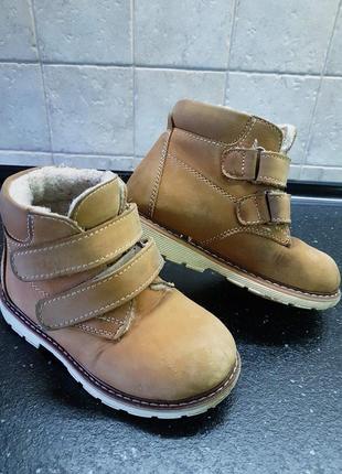 Продам зимние ортопедические ботинки на мальчика