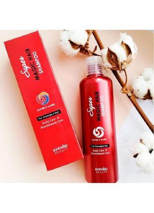 Питательный шампунь для поврежденных волос eyenlip super magic hair shampoo