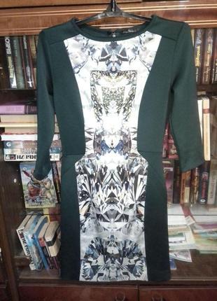 Плотное изумрудное приталенное платье от kira plastinina