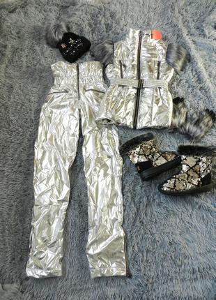 Костюм тройка жилетка с мехом пояс и штаны на флисе с высоченной посадкой