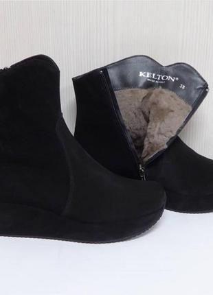 Ботильйони черевички ботинки kelton