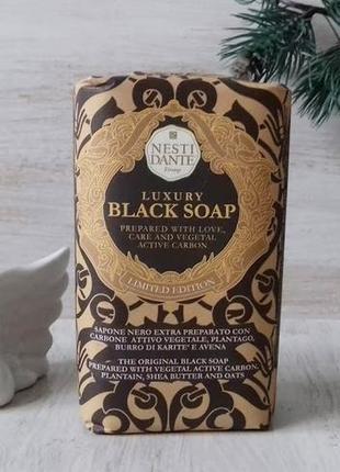 Элитное натуральное мыло - luxury black soap от nesti dante, чёрное, 250 г, из германии