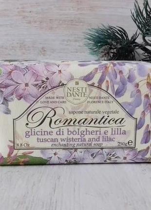 Элитное натуральное мыло nesti dante romantica, ароматное, 250 г (большое!), из германии