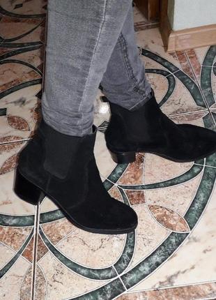 Замшевые ботинки с утеплением, индия