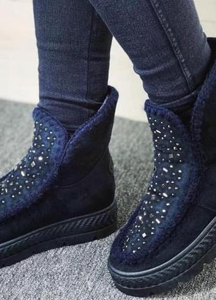 Бурки. ботинки. угги. зимние. зима.