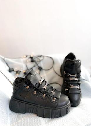 Кроссовки черные зимние