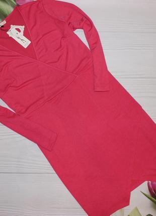 Красивое яркое платье gamiss размер xхxl