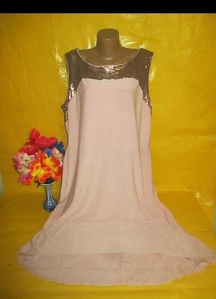 Стильное платье  58-62рр