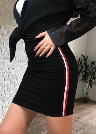 Новая женская юбка с лампасами