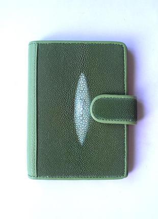 Документница для карт + для паспорта,100% нат. кожа ската+телячья, есть доставка бесплат