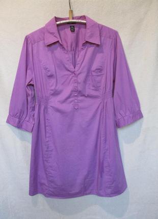 Стрейчевая рубашка-туника для беременных