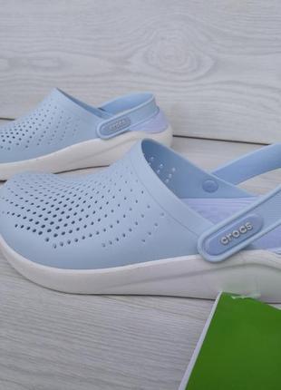Crocs literide голубые