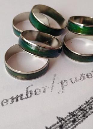 В подарок к покупке кольцо настрония колечко хамелеон бижутерия меняет цвет