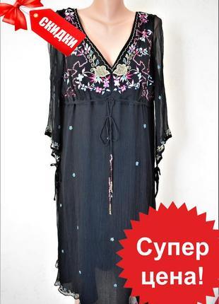 Красивое платье с вышивкой большого размера monsoon