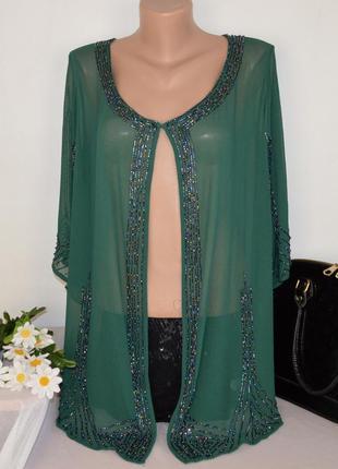 Брендовая зеленая шифоновая блуза накидка joanna hope бисер этикетка