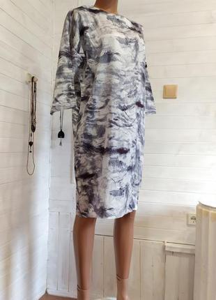 Шикарное нежное  платье