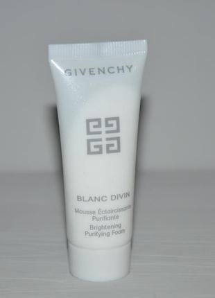 Пенка для умывания givenchy blanc divin brightening purifying foam  мини 20мл
