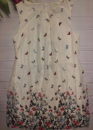 Очень красивое и нежное платье atmosphere