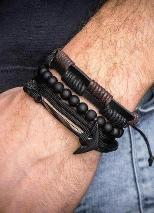 Комплект оригинальных браслетов