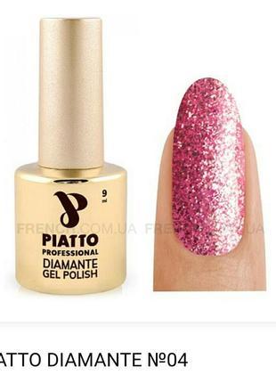 Piatto diamante №04,гель-лак.в наличии все оттенки палитры
