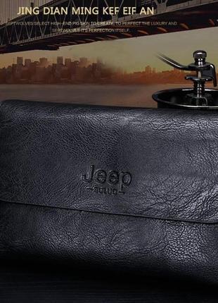 Мужской клатч барсетка jeep