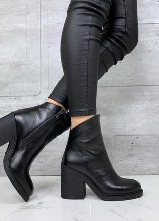 Шикарные ботильоны зимние ботинки кожаные ботинки на зиму