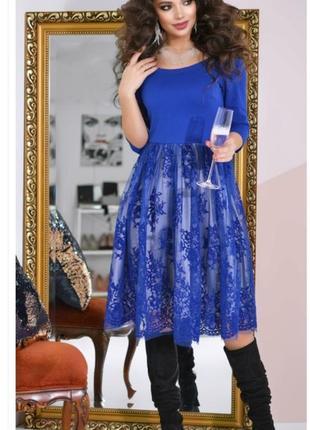 Нарядное платье-ажур